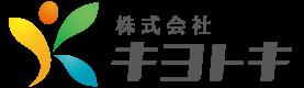 【公式】株式会社キヨトキ|千樹の杜